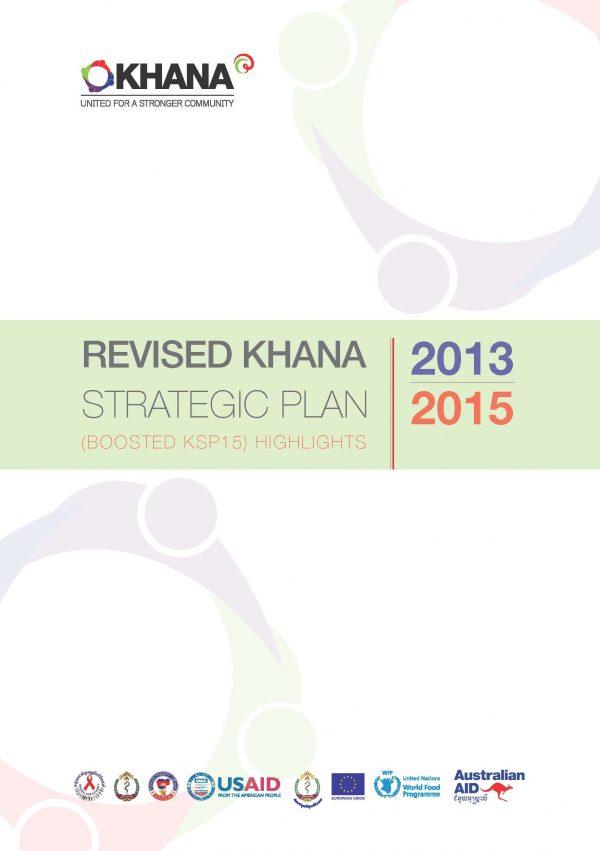 Revised KHANA Strategic Plan