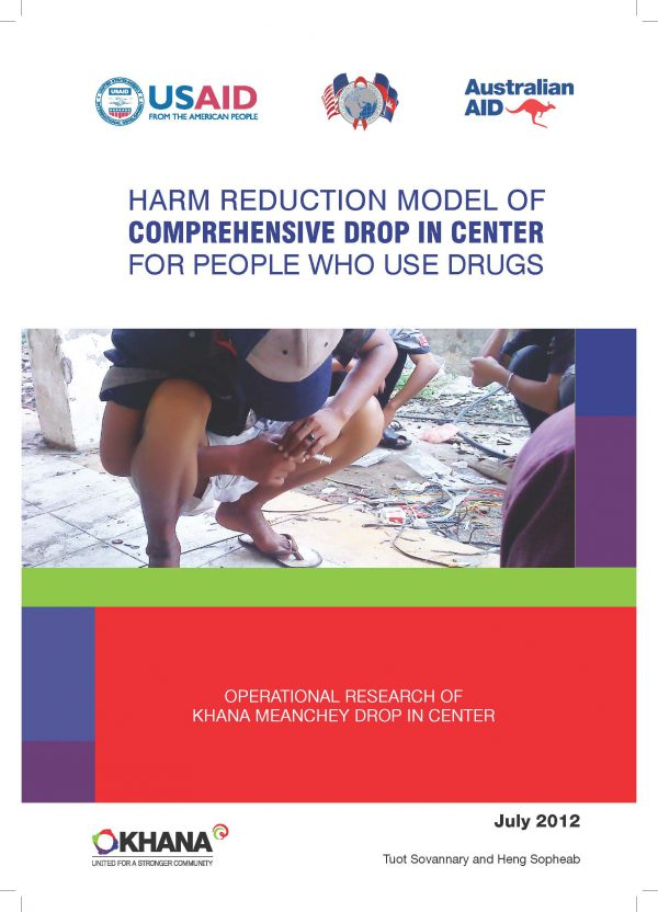 Harm Reduction Model of Comprehensive Drop-in Center for People who use drugs